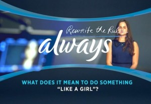 Always #LikeAGirl Campaign